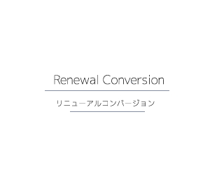 Renewalconversion